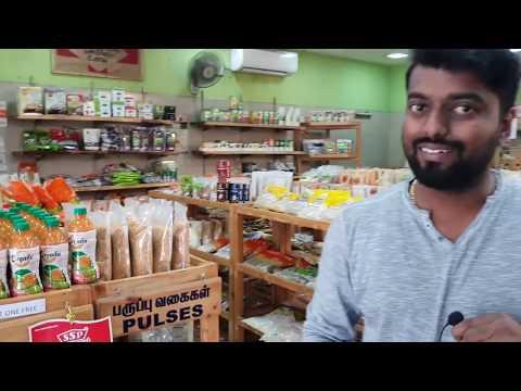 Organic Foods at Tambaram