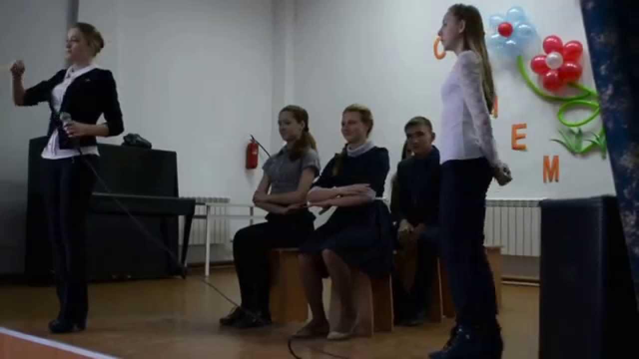 оформления представления сценки на день учителя с танцами на ютуб лагерных