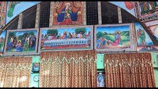 A Peek Inside an Ethiopian Orthodox Church