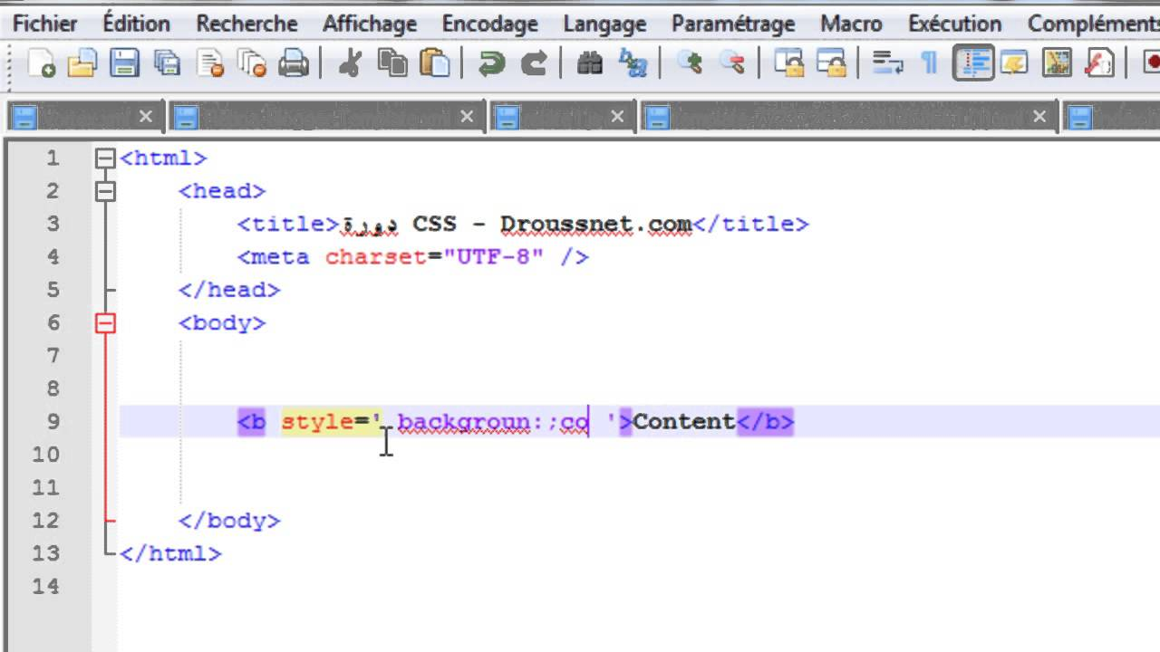 دورة CSS : الدرس 2 (أين وكيف يتم كتآبة كود CSS)