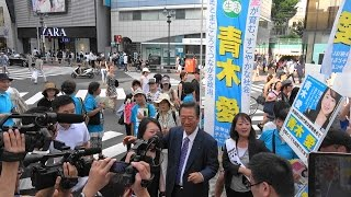 2016/07/03 16:00より東京・渋谷駅ハチ公前から渋谷センター街まで行わ...