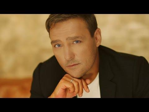 Юрий Шатунов — Жизнь моя