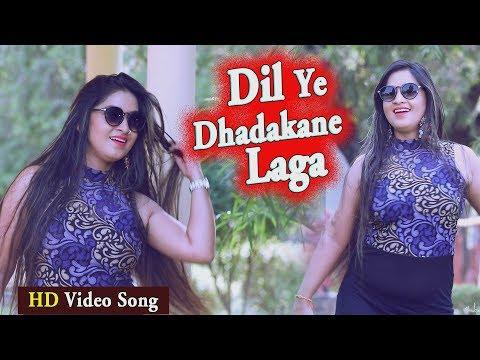 Letest Hindi Song 2019 | दिल धड़कने लगा | (4k Video song) Mere Rashke Qamar | Ak Mandal