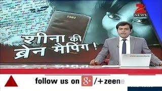 Indrani Mukerjea admits she killed Sheena Bora