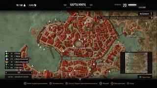 Как заработать в игре Ведьмак 3 (баг)
