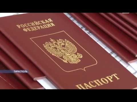 Верховный Совет оказал содействие в получении российских паспортов-26.10.2017