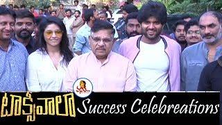 Taxiwala Success Celebrations | Vijay Devarakonda, Priyanka Jawalkar | Vanitha TV