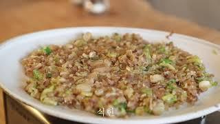 떡갈비굽기 / 돼지떡갈비