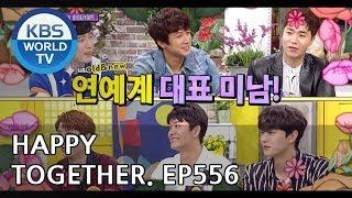 Happy Together I 해피투게더 - Jo Sungmo, Nam Woohyun, Kang Taeoh, Song Kang, etc [ENG/2018.10.11]
