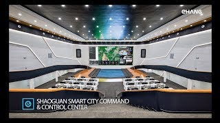 EHang Smart City Management - UAV Command & Control Center in Shaoguan