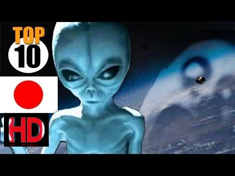 Top 20 UFOs Caught on Camera in Japan