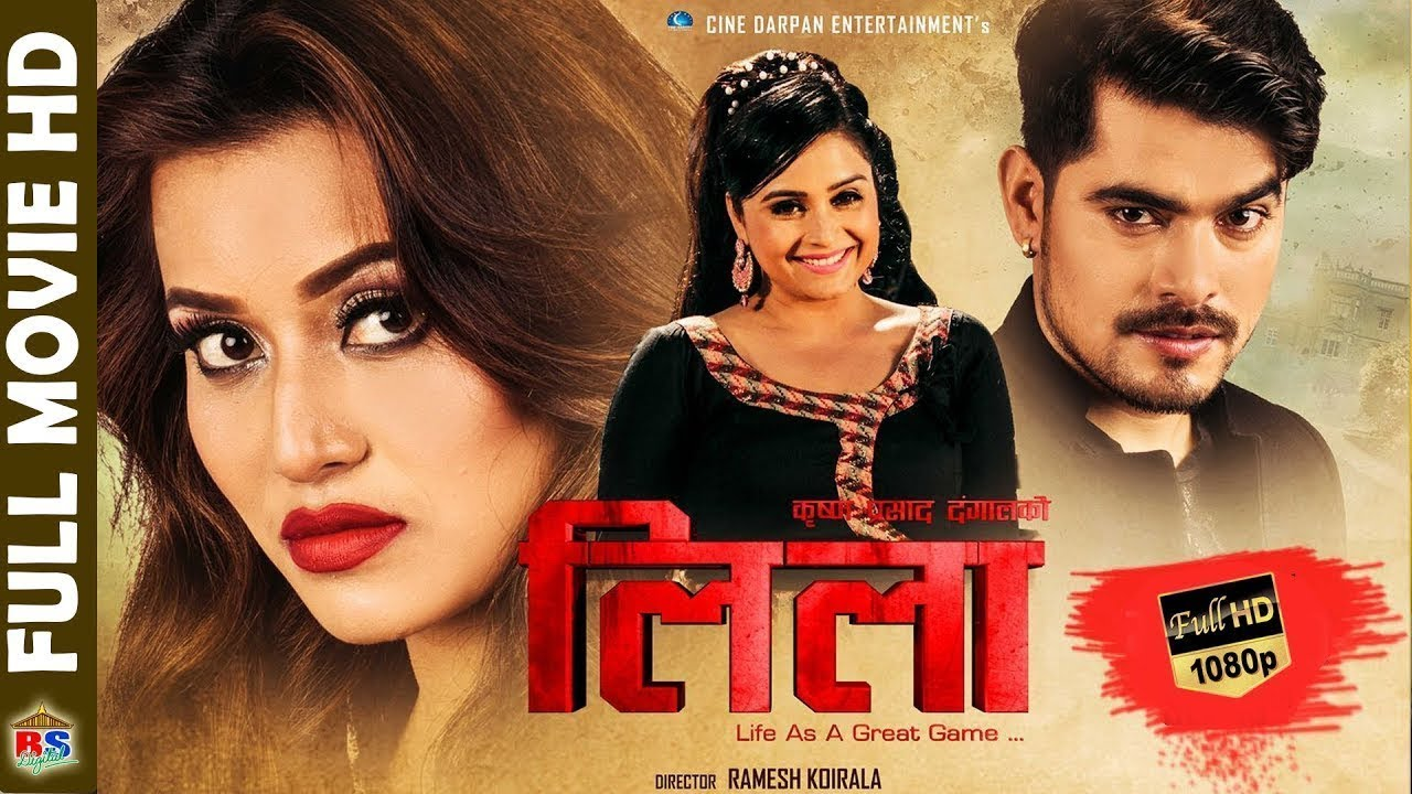 Image result for nepali movie leela