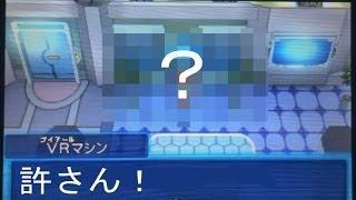 Repeat youtube video 【パズドラZ】 誰も知らない裏ワザを大公開!?