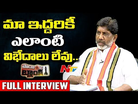 TPCC Working President Mallu Bhatti Vikramarka Exclusive Interview || Point Blank || NTV