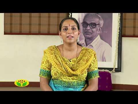 Guru Yoga - Episode 26