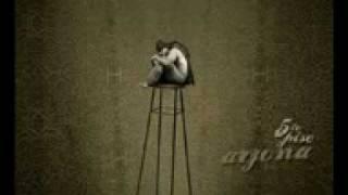 12.- Suavecito - Ricardo Arjona - [CD 5to Quinto Piso 2008]