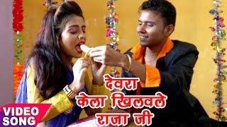 NEW BHOPURI VIDEO - Devra Kerawa Khiyawale - Nariyar Tel - Niranjan Pandey - Bhojpuri Hit Songs 2017