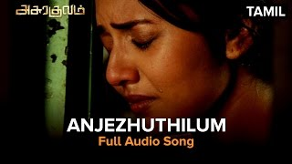 Anjezhuthilum | Full Audio Song | Asurakulam