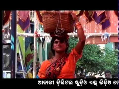 Odia ramayan nataka (khaji pali) part-10 bhagaban sethi
