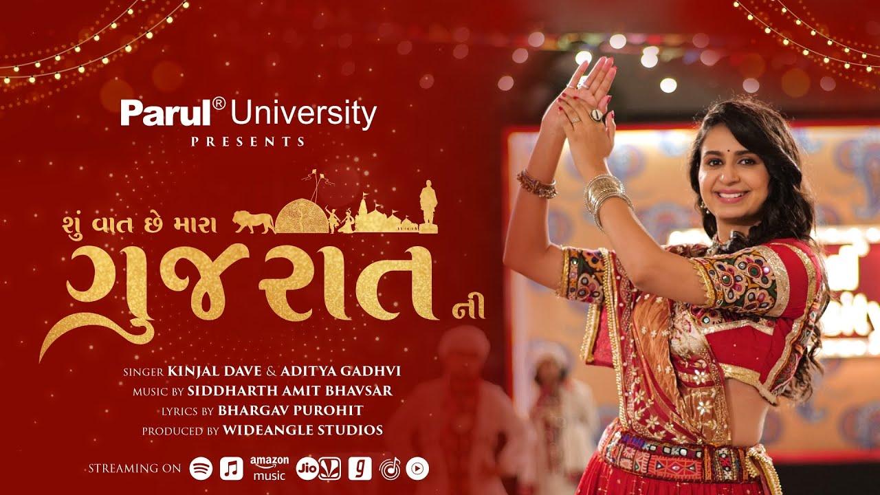 Kinjal Dave - Su Vaat Che Mara Gujarat Ni - Parul University - New Gujarati Song - KD Digital