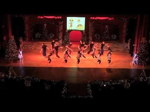 GSE Afro-Brazil Dance