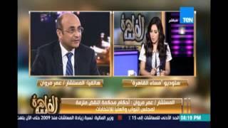 بالفيديو..«العليا للانتخابات»: مجلس النواب ملزم بتعيين «الشوبكي»