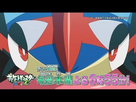 【公式】アニメ「ポケットモンスター XY \u0026 Z」プロモーション映像第3弾 カロスリーグ開幕!