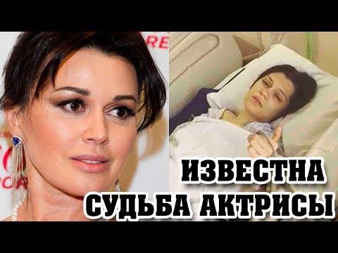 Гадалка рассказала о дальнейшей судьбе Заворотнюк