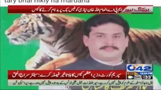 Case of Defame MPA Inaam Ullah Khan Niazi on Facebook