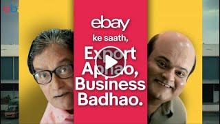 eBay 60sec | Directed by Abhinav Kamal | ft  Brijendra Kala | Ten Motion Arts