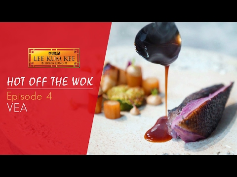 Hot Off The Wok - Behind Authenticity - Episode 4 - VEA