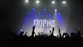 FROST FEST 2019. ПОРНОФИЛЬМЫ - Нищая Страна. 2 (07.01.19 Krasnodar. Arena Hall)