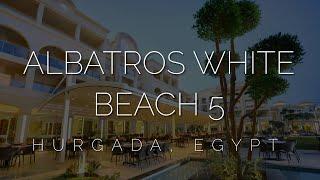 Обзор Albatros White Beach Resort 5 Аквапарк и песчаный вход семейный отель в Хургаде