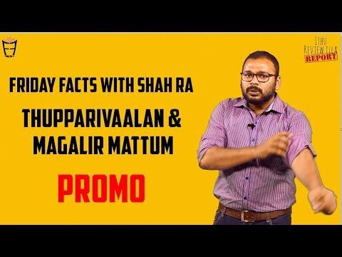 Thupparivalan and Magalir Mattum - Friday Facts by Shah Ra, Coming Soon !