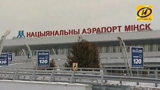 Переговоры по Украине в Минске сорваны
