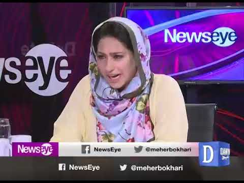 NewsEye - 17 April, 2018 - Dawn News