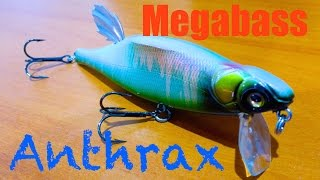 Megabass's very unique jerkbait... Just watch the video....