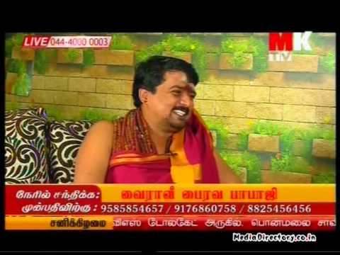 Vairavee Bhairava Babaji | MK TV Vidiyalai Nokki | 27th November 2015