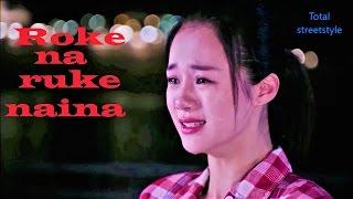 Roke Na Ruke Naina Video Song | Arijit Singh , Amaal Mallik | korean mix | Badri Ki Dulhania