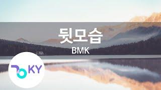 뒷모습(Back) - BMK(비엠케이) (KY.6950…