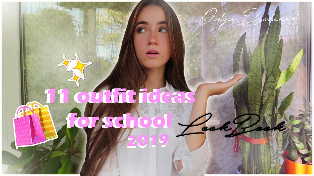 [VIDEO] – Что я буду носить в школу ?/11 outfit ideas for school/LOOKBOOK 2019