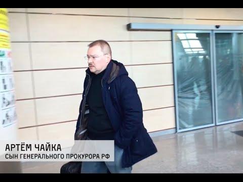 Артём Чайка убегает от Фонда борьбы с коррупцией