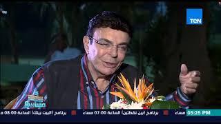 ماسبيرو | Maspiro - د. عبد القادر حاتم