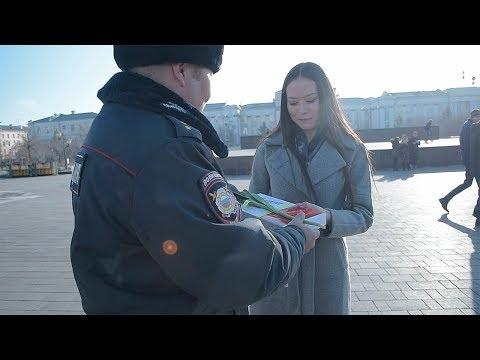 Забайкальские полицейские и общественники подарили читинкам праздник