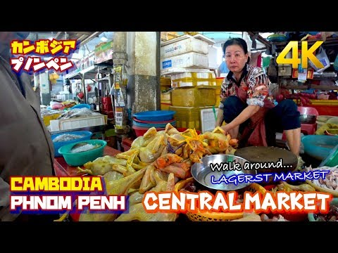【カンボジア/プノンペン】CAMBODIA  PHNOM PENH  CENTRAL MARKET  -just walking-
