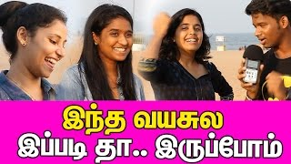 Youth Funny Answers About What Is Love And Tips For Love | Cine Flick