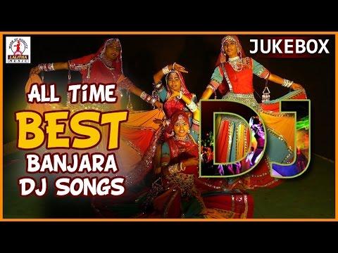 Lalitha Best Banjara DJ Songs | SuperHit Private Banjara Songs | Lalitha Audios And Videos