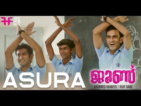 Download Asura Intro Song | June | Ahammed Khabeer | Ifthi | Rajisha Vijayan | Vijay Babu | Friday Film House