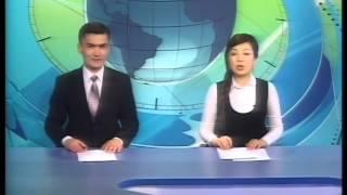 Жаңалықтар Қоғам тв Қызылорда Басы