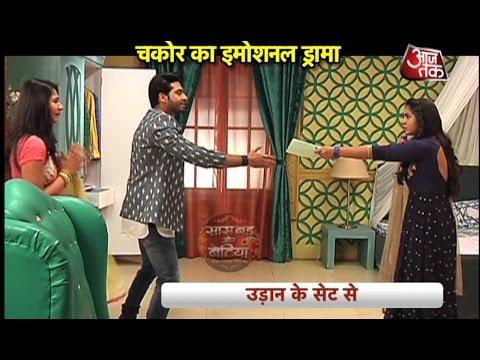 Chakor blackmails Suraj for divorce in Udaan